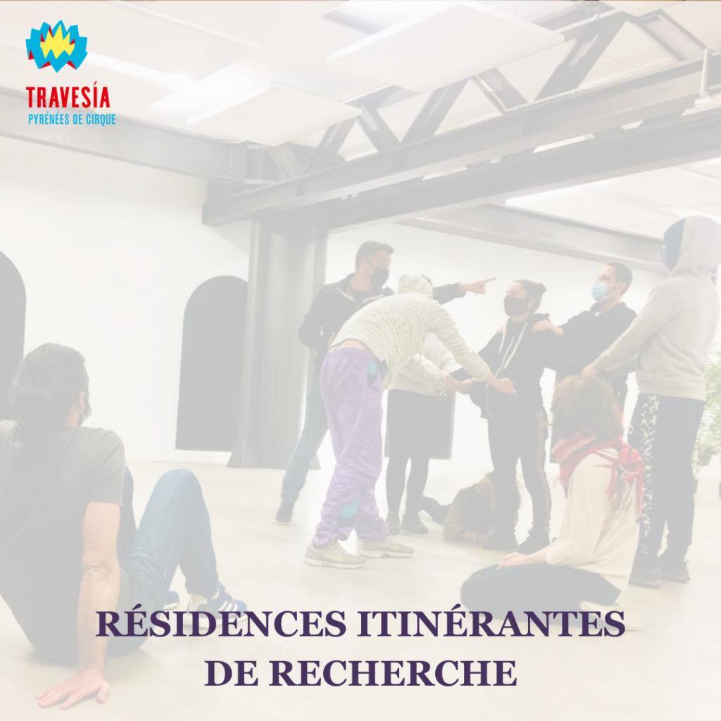BOUTON AAP RESIDENCE ITINERANTES DE RECHERCHE